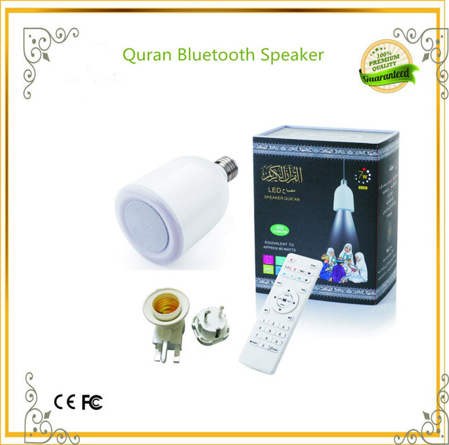 Portable In Us55 Gift Player With Quran Remote Islamic Coran Control Led 1bibovi Bluetooth Speaker Lamp Holy 8g Mp3 Muslims c3uFKT5l1J
