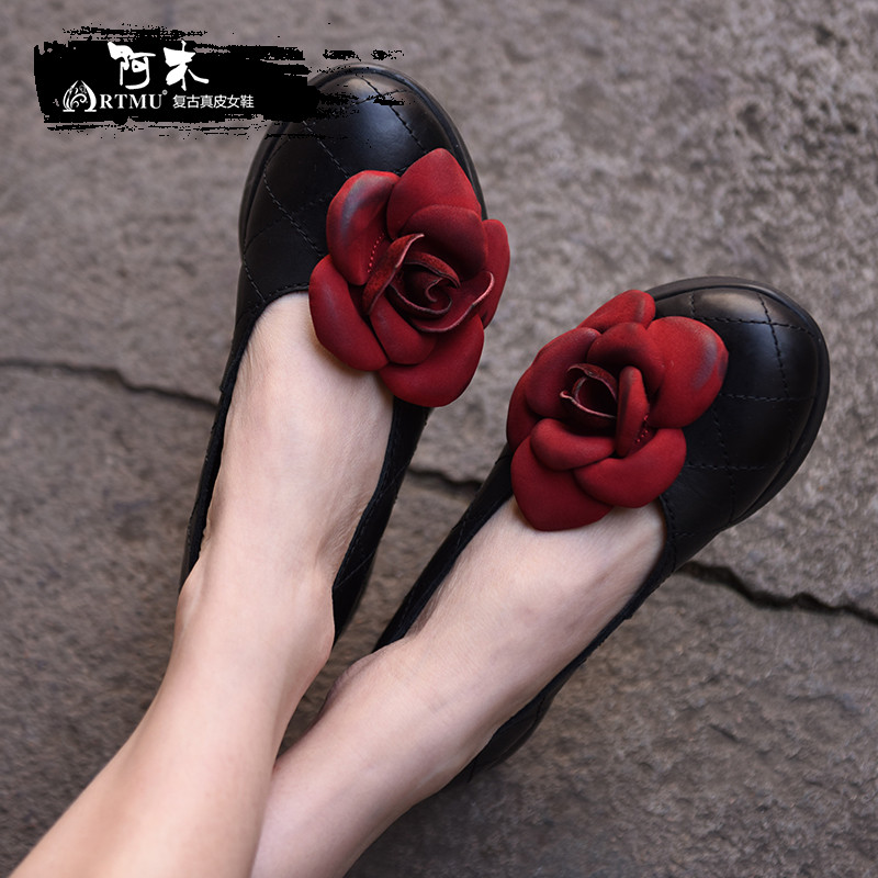 Artmu Original Flower Shallow Mouth Women's Shoes Thick Sole Platform Retro Genuine Leather Handmade Shoes Black 1585 artmu original new flower genuine leather shoes thick sole wedges heels handmade retro women shoes 1585