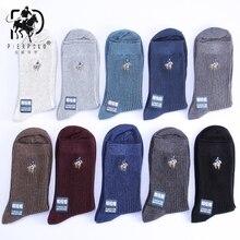 5 пар/лот, высококачественные модные брендовые повседневные хлопковые носки PIER POLO, мужские носки с вышивкой, от производителя