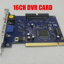 V250B dvr card for cctv pc system video capture card PAL NTSC MPEG 4 compression CCTV