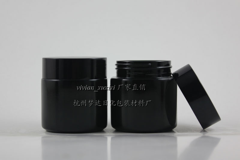 50pcs 50g black glass cream jar with black aluminum lid, 50g cosmetic  packing for mask or eye cream