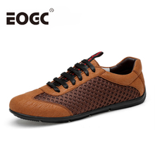 Plus Size 37~46 Men Casual Shoes Breathable Fashion Summer lace up walking shoes Flats male Footwear