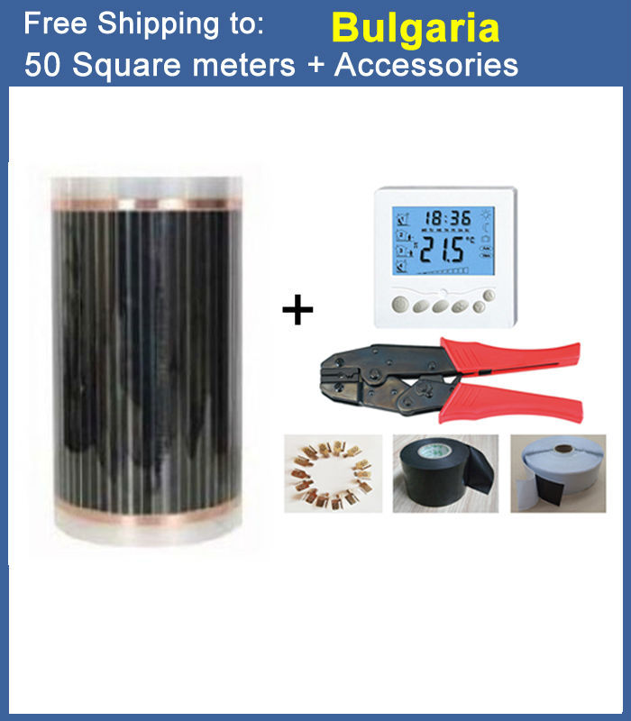Bulgaria DHL Shipping Free 0.5M*100M (50 Sq Meter) Underfloor Floor Heating Films With Accessories AC220V 220W/Sq Meter dhl free 100