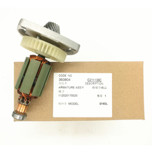 G18DMR Rotor électriques G18DSL