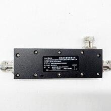 20 дБ направленное реле муфты платформа муфта полости реле PlatformRF Крытый n гнездовой разъем 800-2700 1 шт