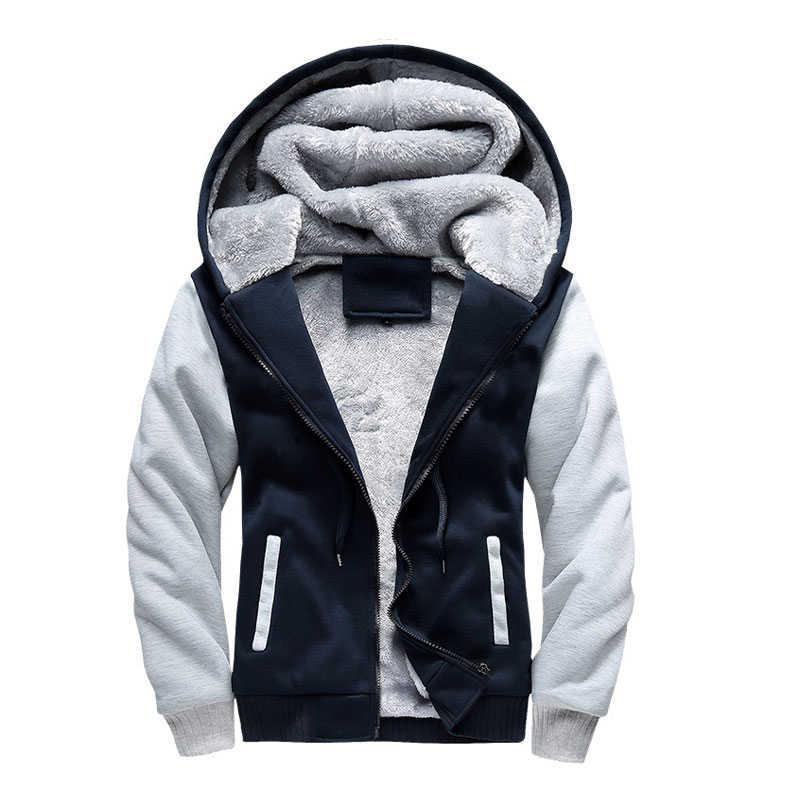 冬暖かい付きカジュアルウール肥厚スウェットコートジッパーカーディガン不良っぽい男服パッチワークフリース生き抜く