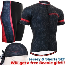 2017 bicycle gear set all black Bicycle Clothes Men Pro Cycling Jerseys Short Set with free gift Breathable Quick-dry Ropa