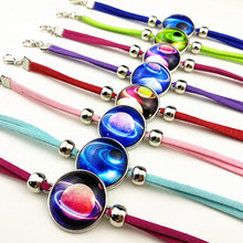 Jinagzimei 24pcs Galaxy Outer Space Earth Sun Planet,Universe Solar system Glass Bracelets Surprise doll Charm bracelets