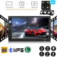 7 Inches 2 Din Car MP5 Bluetooth Touch Screen TF Card USB Car Stereo Radio FM AM Car Reversing Monitor For Double DIN 7 HD MP5