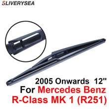 QEEPEI Rear Wiper Blade No Arm For Mercedes R-Class MK 1 (R251) 2005 Onwards 12'' 5 door wagon/CUV High Quality Natural Rubber недорого