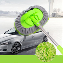 1Pcs Adjustable Window Brush Microfiber Wiper Cleaner Cleaning with Cloth Pad Car Auto Tool