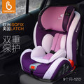 4 COLORS---Babysing luxury safety Car Children Seat isofix and latch connection,Infant Carseat suitable for 9 months-12 Years