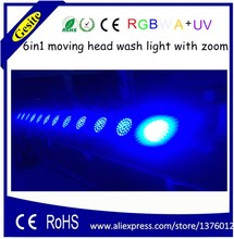 2016 new product 36*18w led moving head zoom wash light RGBWY+UV 6in1 zoom led wash moving head light stage night club lighting