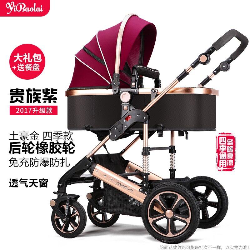 цена 2017 Multifunction Four Wheels Folding Baby Stroller Special looking high class stroller 3 in 1 онлайн в 2017 году