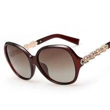 Women's sunglasses new polarized sunglasses classic big box trend sunglasses driving mirror prescription sunglasses