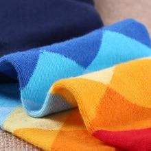 Gradient Color Men's Socks