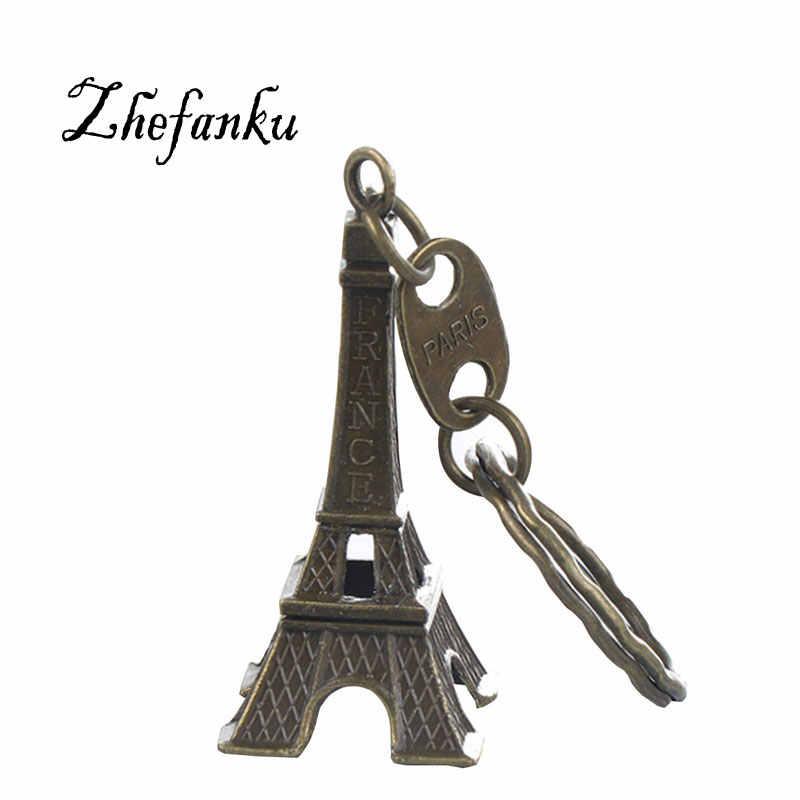 Eiffel Tháp Keychain Phím Quà Lưu Niệm Retro Cổ Điển Vòng Chìa Khóa Cổ Điển Trang Trí Chủ Cho Món Quà