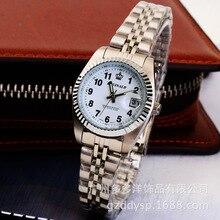 HK Marca Moda Relojes Casual Hight Grado Ladies Regalo Calendario Impermeable Mujer reloj mujer de Cuarzo de Negocios Vestido Relojes de Pulsera