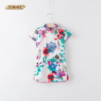 New Summer Chinese Style Girl Dress Floral Pattern Girls Dresses Cheongsam Wedding Party Costume For Kids