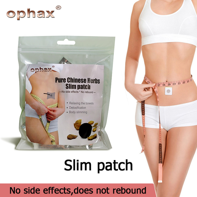 OPHAX 44pcs Slim Patch Weight Loss Chinese Traditional Medicine Navel Stickers Fat Burning Patch Health Care Slimming Products