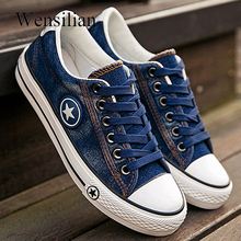 Vulcanize Shoes Denim Sneakers Women Basket Femme Canvas