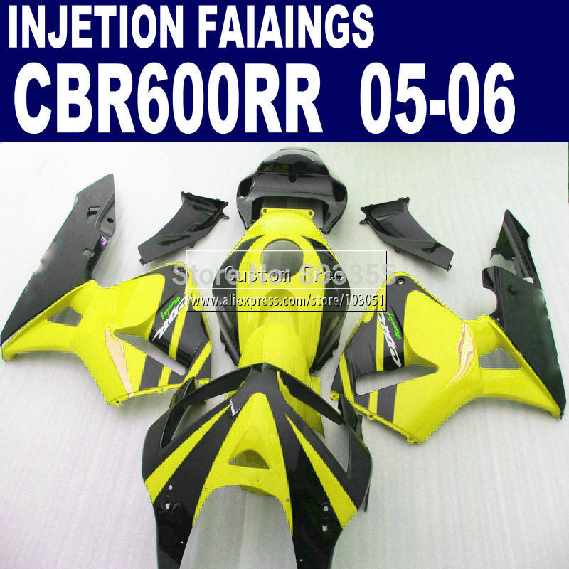 Injection fairings parts for Honda yellow black CBR600RR fairing kit CBR 600RR 2005 2006 CBR 600RR 05 06 motorcycle  bodykits &
