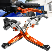 with logo Motorcycle Folding Extendable CNC Moto Adjustable Clutch Brake Levers For KTM 200 DUKE 200 duke200 Duke 2014 2015 with logo motorcycle cnc motorcycle adjustable foldable extendable brake clutch levers for ktm 1050 adventure 2015
