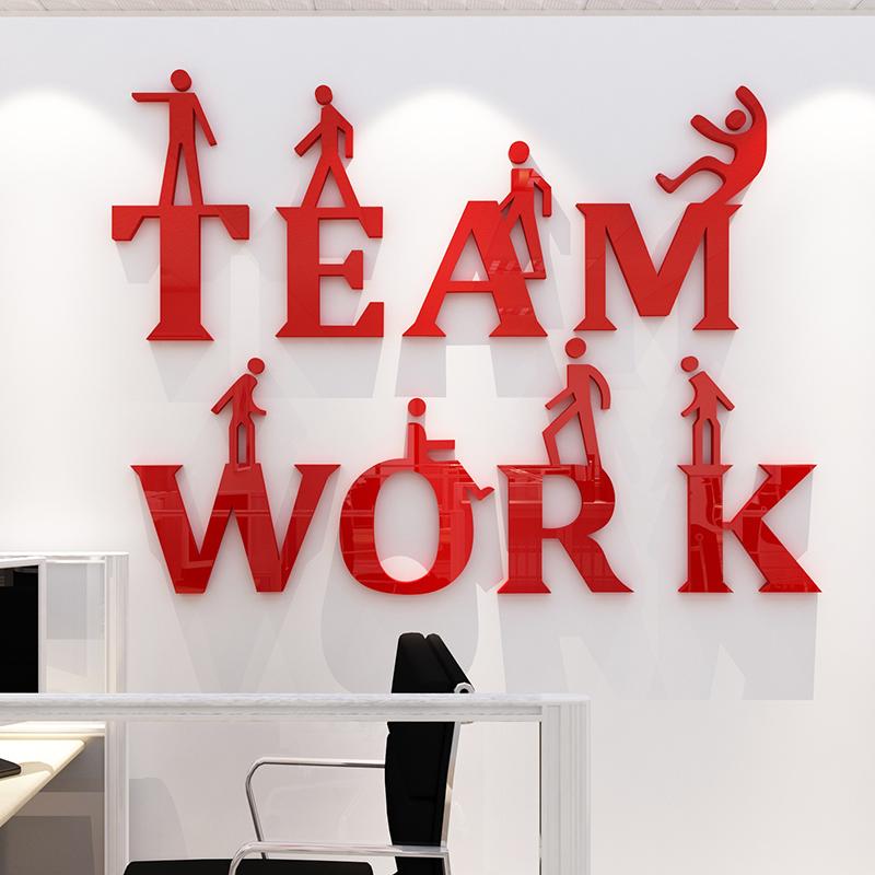 € 14.81 45% de réduction Travail d\'équipe 3d acrylique miroir stickers  muraux entreprise culture mur décoration bureau inspirant slogan bricolage  ...
