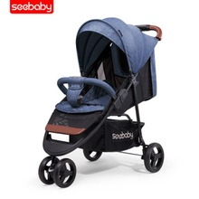 Sports lightweight Baby stroller can sit reclining umbrella