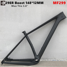 WINOW 29er Boost Mtb Frame 148x12 axle thru 3.0 Tyres carbon frame size 15/17/19inch UD Matte 29er plus mountain bike frame ultralight 1240g boost fs29t 28 22 dt240 center lock ultralight mtb carbon bike clincher wheels mountain bike boost wheels 29er