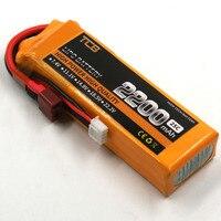 11 1v 25c 2200mah 3s Lipo Battery Free Shipping