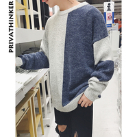 Privathinker Men Patchwork Sweater 2018 Mens Harajuku O Neck Winter Sweater Male Korean Color Block Casual Pullover Sweaters