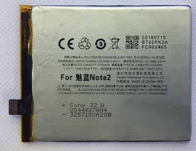 BT42C For M2 Note 2 meilan note2 cellphone Battery hfy 3.8V 3050mAh