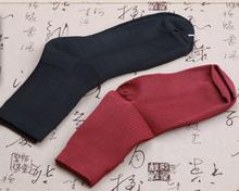Socks male Problem socks