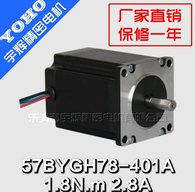 57 stepper motor / stepper motor / 57BYGH78-401A 3A 1.8N high torque italy mae stepper motor 57 stepper motor 84v 3a high power stepper motor