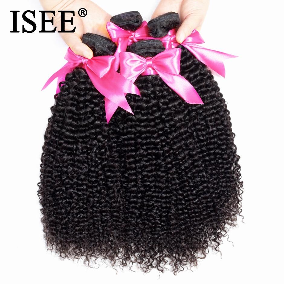 ISEE HAIR Mongolian Kinky Curly Hair Lundy Remy Human Hair Extensions - Մարդու մազերը (սև) - Լուսանկար 4