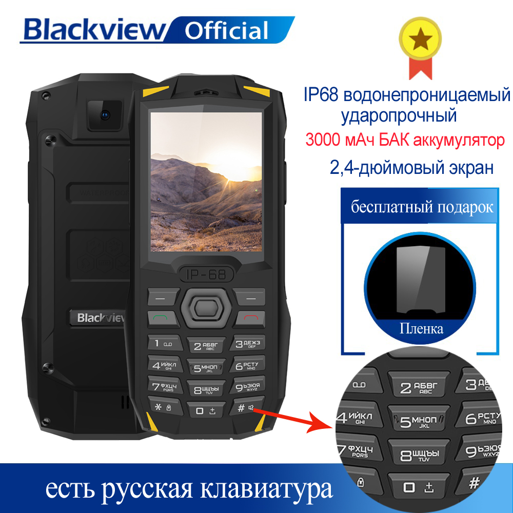 Blackview BV1000 3000mah GSM New Cell-Phone-Flashlight Rugged Mobile-Phone Shockproof
