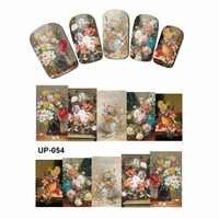 Arte de uñas belleza tatuaje de transferencia al agua adhesivo deslizable pintura al óleo VINTAGE jarrón flor del sol Rosa Dios madre UP049-054