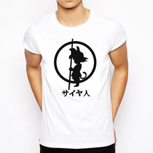 Vegeta & Goku Dragon Ball Z T-shirt