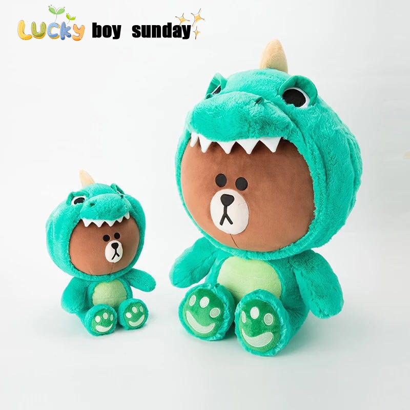 25cm Brown Bear Plush Toy Korean Bear in Dinosaur Pig Costumes Cute Animal Stuffed Soft Doll Baby Kids Toys Gift For Her newborn baby bath toy cute cartoon animal water thermometer duck bear pig crocodile cow kids temperature tester bathroom toys