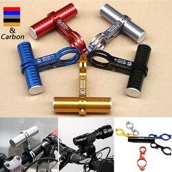 GUB 328 Carbon Bike przedłużka do kierownicy uchwyt do mocowania lampy 39g 62g uchwyt z przedłużeniem światła z włókna 31.8MM