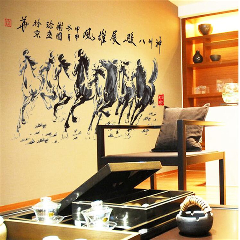 Eight Horses Living room decoration removable Crafts Wall Stickers home safa wall art background picture sticker AY230