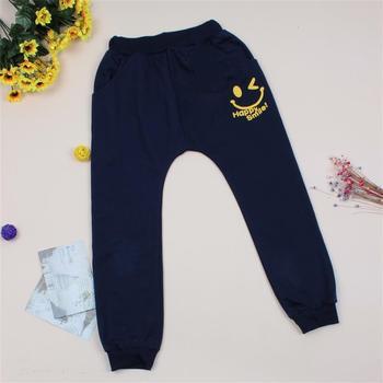 Baby Boy's Smile Printed Cotton Pants 5