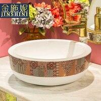 Gold jingdezhen ceramic art bathroom table basin wash basin 624