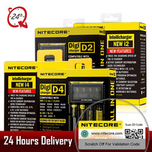 Brand Nitecore D4 D2 Nieuwe I4 I2 Digicharger LCD Intelligente Circuits li-ion Voor 26650 18650 16340 14500 AAA Auto Batterij lader(China)