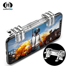 K9 six finger retractable Phone Game Pubg Trigger Game Controller Joystick L1R1 Shooter Fire double button auxiliary Accessory