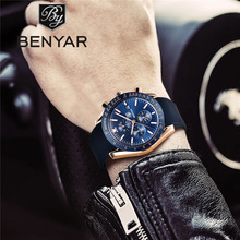 BENYAR Men Watches Brand Luxury Blue Silicone Strap Waterproof Sport Quartz Watch Military Watch Men Clock Relogio Masculino цена и фото