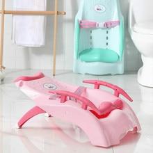 Утолщение детский шампунь стул детский шампунь артефакт детский шампунь кровать складной домашний шампунь стул