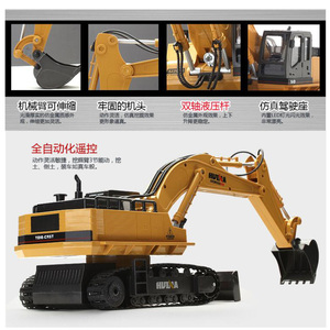 Image 4 - HuiNa Wireless Remote Control Electric Alloy Excavator Bulldozer 11 Channels 1:16 2.4Ghz Children Toy Car Engineer Vehicle Truck