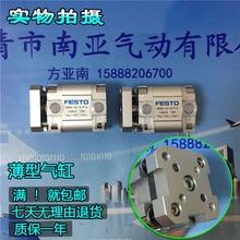 ADVUL-32-15-P-A 156876 festo тонкий тип цилиндр воздуха пневматический компонент инструменты воздуха